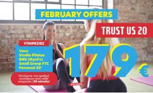 Trust Us 20 συνεδρίες από υπηρεσίες που διαλέγετε εσείς