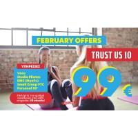 Trust Us 10 συνεδρίες από υπηρεσίες που διαλέγετε εσείς