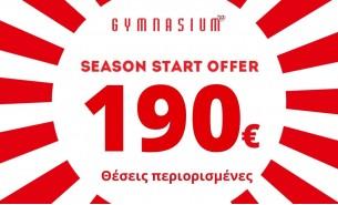 Season Start 190€ - 12μηνη συνδρομή πλήρους χρήσης